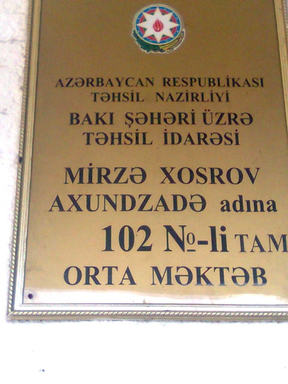 """102 saylı məktəb dərs saatlarında """"təmir"""" işlərinə başlayıb"""