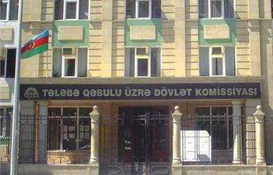 TQDK-da Apelyasiya komissiyası yaradıldı