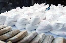 Polis narkotik maddələr aşkarladı