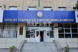 Dövlət Torpaq və Xəritəçəkmə Komitəsi