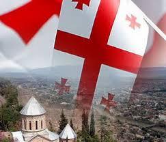 Gürcüstanda hökumət