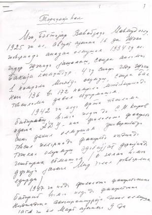 Bextiyar-1