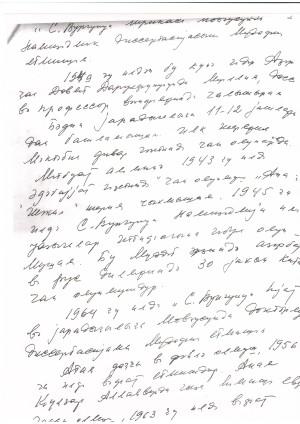Bextiyar-2