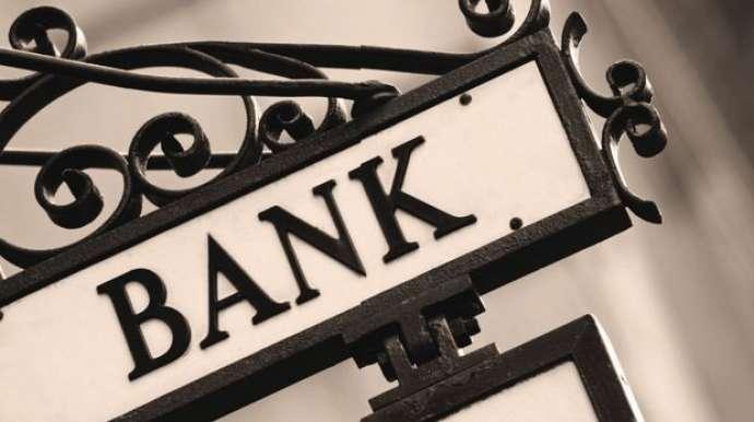 Bank müdiri həbs olundu