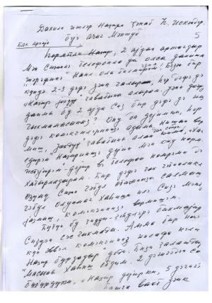 bextiyar (1)