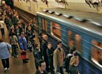 Bakı metrosu ilə bağlı qadağa