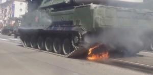 tank yand;