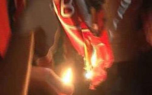 yanan bayraq