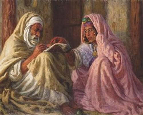 Məhəmməd peygember