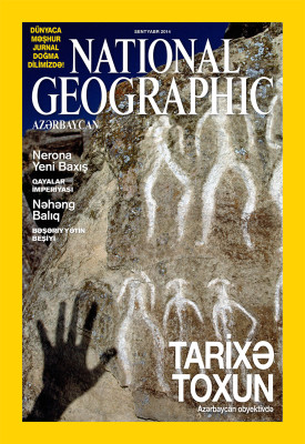 National Geographic 1 journal