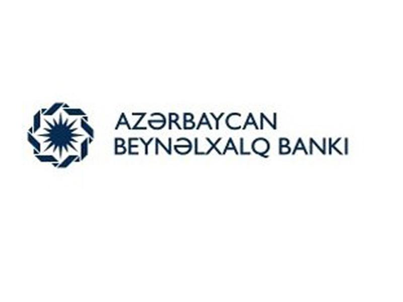 Beynəlxalq Bankın özəlləşdirilməsi planları təxirə saldı
