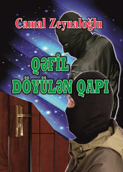 """Ədəbiyyatın """"Qəfil döyülən qapı""""sı"""