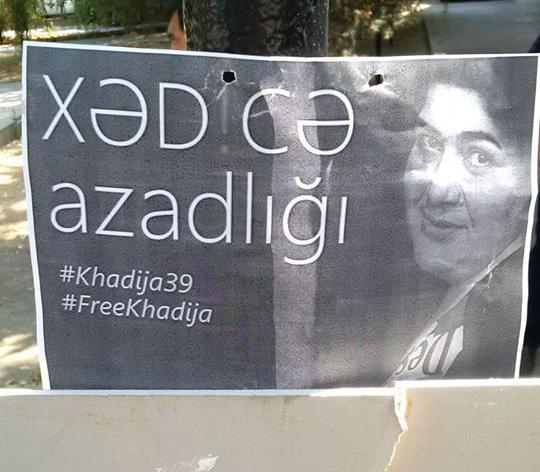 Xədicə İsmayıla dəstək aksiyası keçirildi (VİDEO)