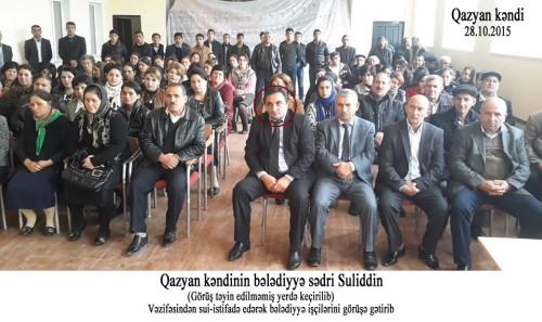 şəhriyar1