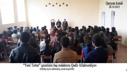 şəhriyar2
