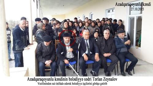 şəhriyar3