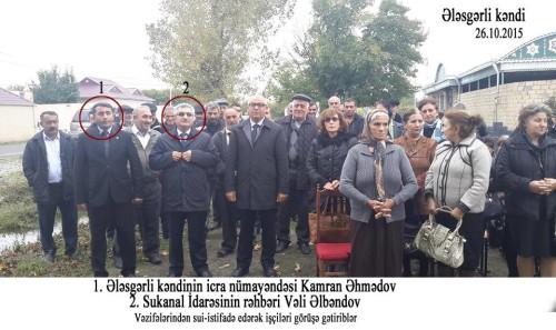 şəhriyar9