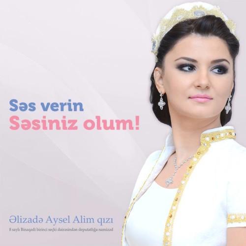 aysel əlizadə