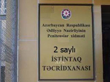 gəncə istintaq təcridxanası