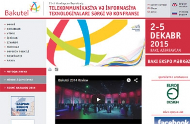 """Bir çox ölkələrin """"Bakutel 2015"""" sərgi -konfransında iştirakı təsdiq edilib"""