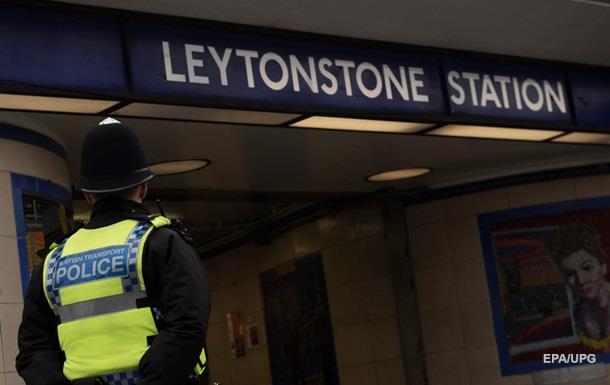 London metrosuna hücum edən terrorçunun kimliyi məlum oldu