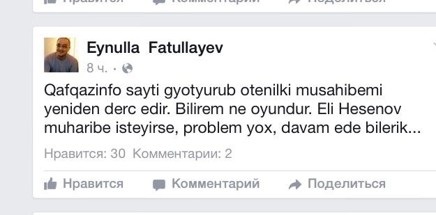 Eynulla Fətullayev Əli Həsənovu davaya çağırdı - QALMAQAL