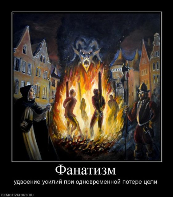 Fanatizm nədir?