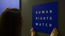 «Human Rights Watch» amansız repressiyadan danışır