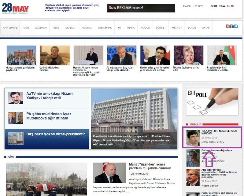 Yeni 28-may.az saytı Elmar Hüseynovun məqaləsini yayımladı