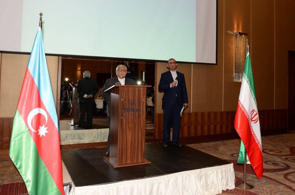 Bakıda Azərbaycan-İran forumu keçirilir