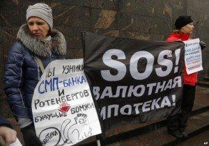 Rusiyda dollar krediti olanlar aksiya keçirir