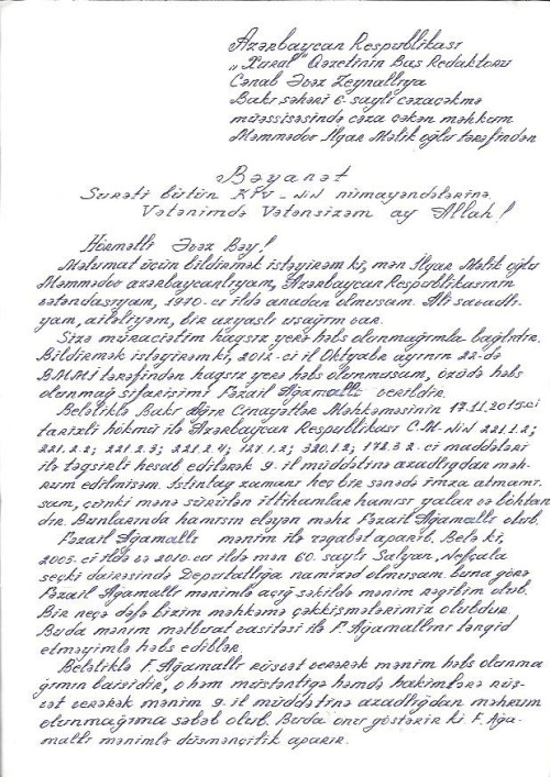 ilqar məmmədov mektub