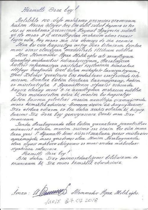 ilqar məmmədov mektub1