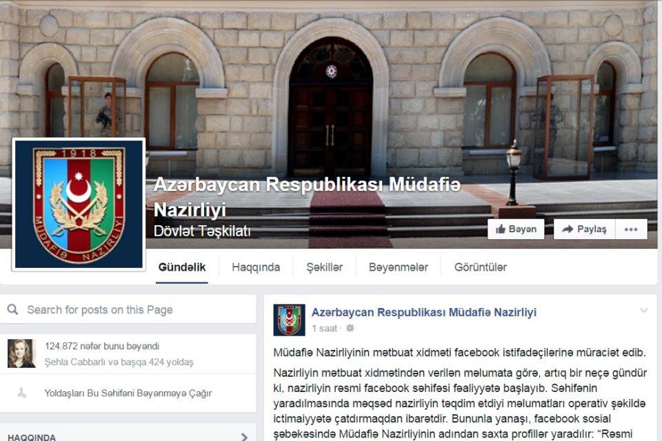 """Müdafiə Nazirliyindən""""Facebook"""" istifadəçilərinə müraciət"""