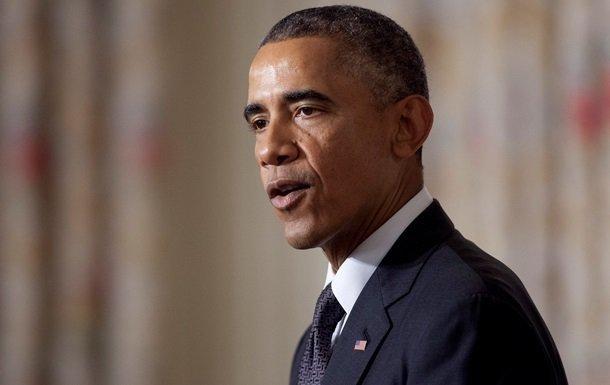 """Türkiyədən Obamaya etiraz: """"Birtərəfli yanaşmadır"""""""