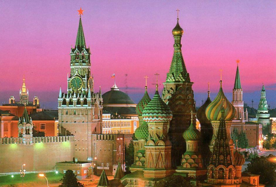 Rusiya XİN Qarabağla bağlı bəyanat verdi