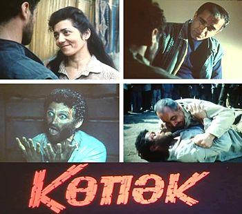Köpək_(film,_1994)