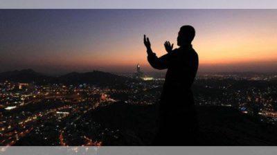 Ramazan ayının on altıncı gününün duası – İmsak və iftar vaxtı