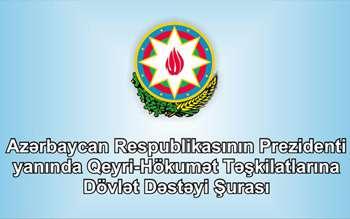 """QHT Şurası """"Hökumət-Vətəndaş Cəmiyyəti dialoq platforması"""" təsis edir"""