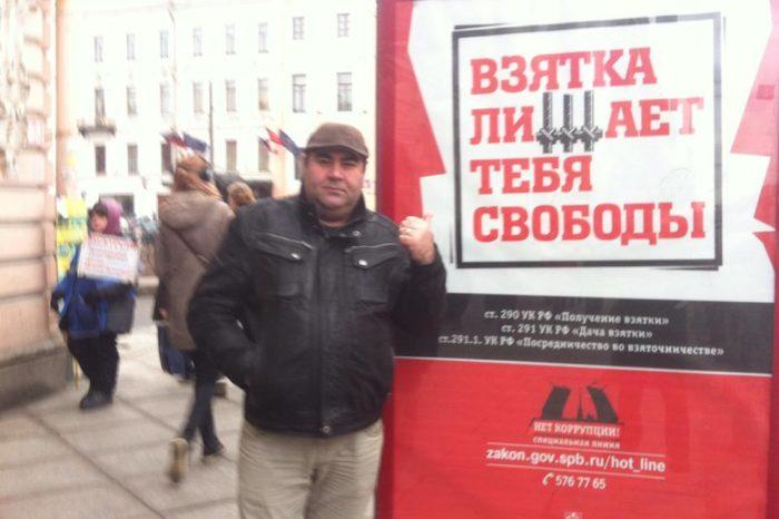 Putin iş adamı Namiq Abbasəliyevə bir günə cavab verib