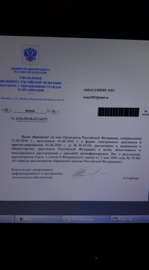 namiq abbaseliyev2