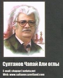 """Çapay Sultanovdan yeni kitab- """"Tarixi istintaq"""""""