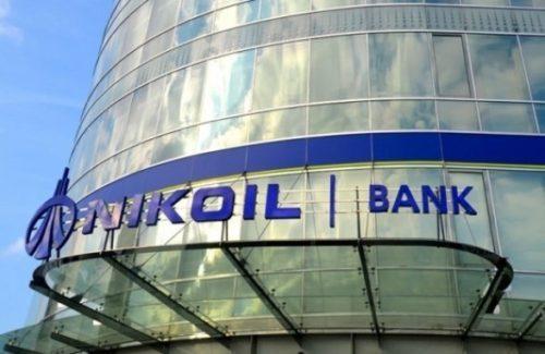 """""""Nikoil Bank""""-da növbəti ixtisar dalğası"""