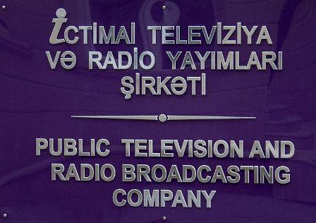 İTV-də baş direktorun müavinləri dəyişdi - Yeni təyinatlar