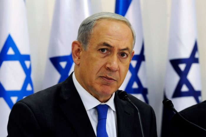 """""""İsrailin əbədi paytaxtı oradır"""" – Netanyahu"""