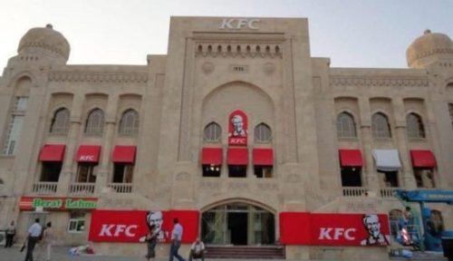 """""""28 may""""dakı KFC Ziya Məmmədovdan Kəmaləddin Heydərova keçdi"""