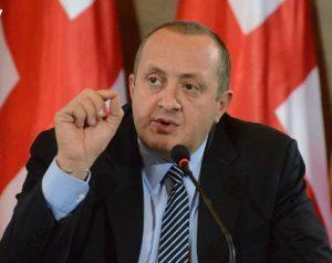 Gürcüstan prezidenti Əfqan Muxtarlı ilə bağlı bəyanat verdi