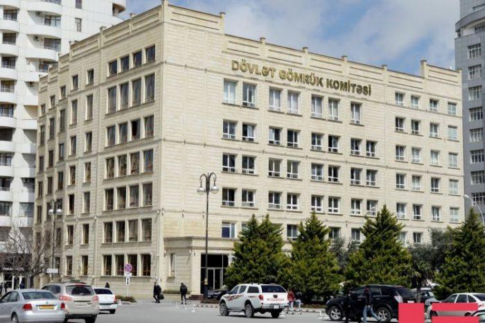 Dövlət Gömrük Komitəsi əməkdaşlarının maaşı artırılıb