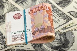 Valyutadəyişmə məntəqələrində dollar tapılmır, 1 dollar 66 rubla satılır
