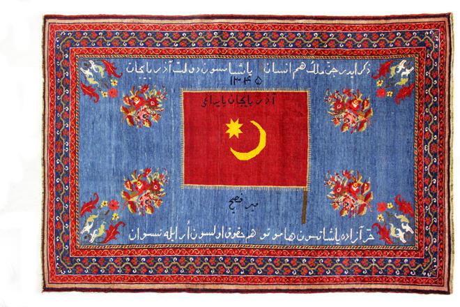 Azərbaycan xalçaçılığında unikal hadisə –Xalq Cümhuriyyətinin yadigarı olan nadir xalça aşkar olundu (FOTO)